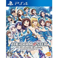 Image of THE iDOLM@STER Platinum Stars