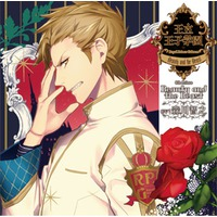 Ouritsu Ouji Gakuen vol.6: The Prince of Beauty and the Beast Image