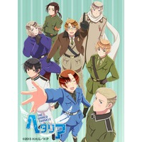 Image of Hetalia: The World Twinkle