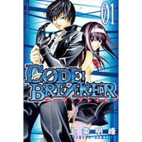 Image of Code:Breaker