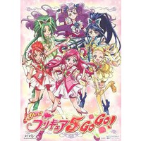 Image of Yes! Pretty Cure 5