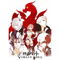 Image of Rage of Bahamut: Virgin Soul