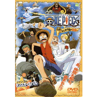One Piece: Clockwork Island Adventure Image