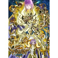 Image of Saint Seiya: Soul of Gold