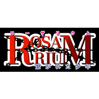 Rosarium ~Tsunagareta Shounen~