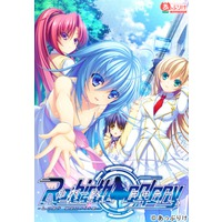 Re:birth Colony -Lost Azurite-