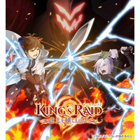 Image of King's Raid: Successors of the Will
