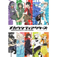 Image of Mekaku City Actors