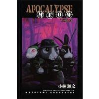Image of Apocalypse Meow