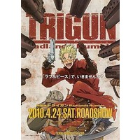 Image of Trigun: Badlands Rumble