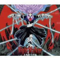 Nightwalker: The Midnight Detective Image