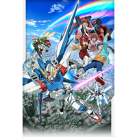 Image of Gundam Build Fighters