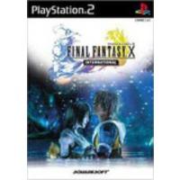 Final Fantasy X: International version