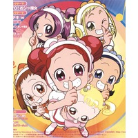 Magical DoReMi Na-i-sho