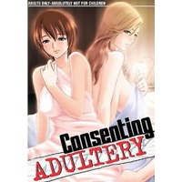 Image of Consenting Adultery