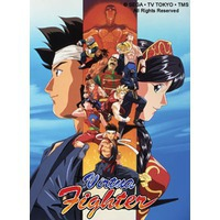 Image of Virtua Fighter