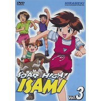 Image of Soar High! Isami