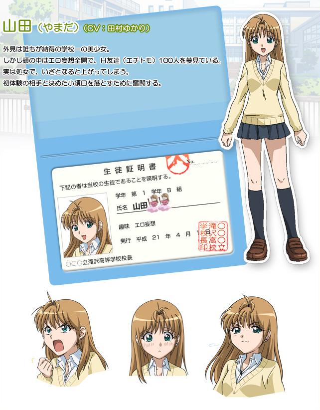 http://ami.animecharactersdatabase.com/uploads/1-1379344334.png