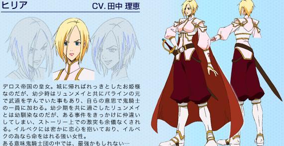 http://ami.animecharactersdatabase.com/uploads/1-1764112476.jpg