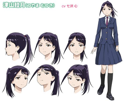 http://ami.animecharactersdatabase.com/uploads/1-1806819566.jpg