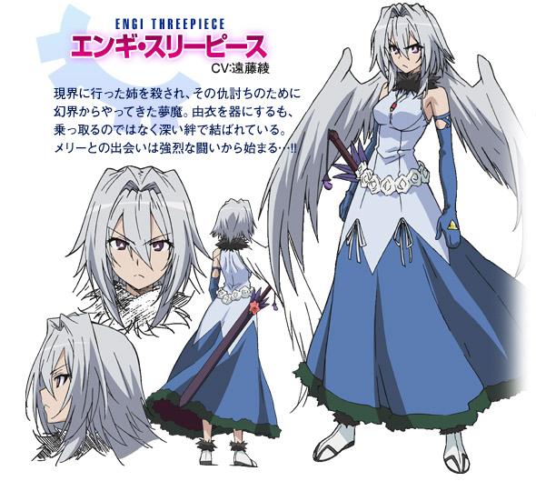 http://ami.animecharactersdatabase.com/uploads/1-1869343005.jpg