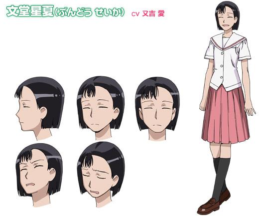 http://ami.animecharactersdatabase.com/uploads/1-726560214.jpg