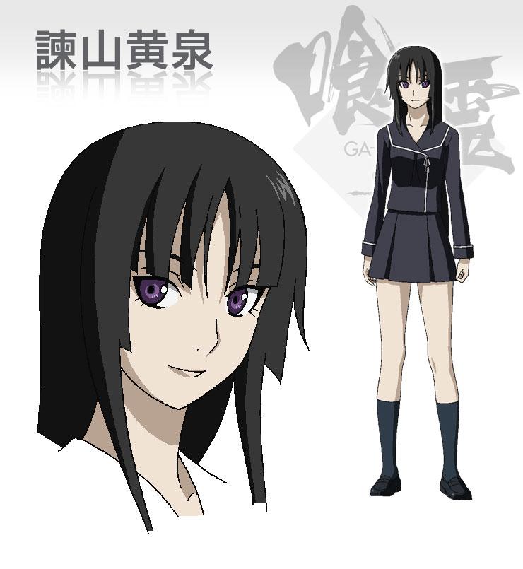 http://ami.animecharactersdatabase.com/uploads/2123-919847273.jpg