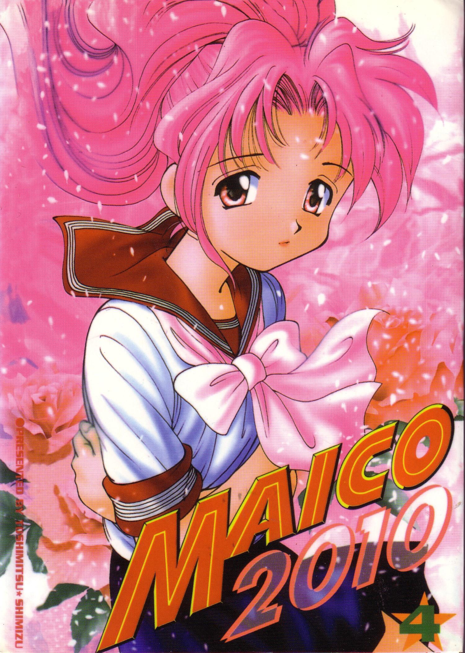 http://ami.animecharactersdatabase.com/uploads/2295-65560495.jpg