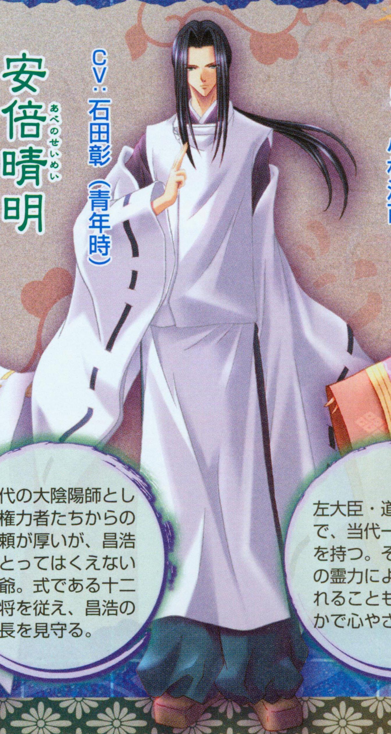 http://ami.animecharactersdatabase.com/uploads/2576-150636846.jpg