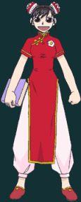 http://ami.animecharactersdatabase.com/uploads/2855-1730826202.jpg