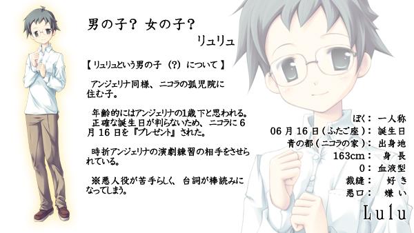 http://ami.animecharactersdatabase.com/uploads/4758-1893441972.jpg