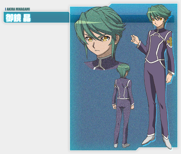 http://ami.animecharactersdatabase.com/uploads/871-984414061.jpg