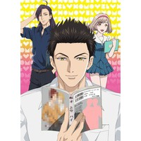 The High School Life of a Fudanshi
