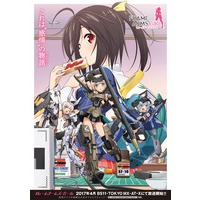 Image of Frame Arms Girl