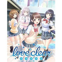 Image of Love Clear