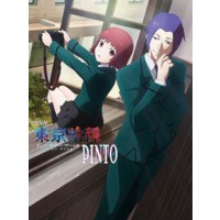 Tokyo Ghoul: Pinto Image