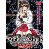Image of Bible Black: La Noche de Walpurgis