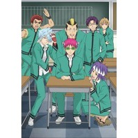 Image of The Disastrous Life of Saiki K. 2