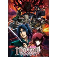 Image of Basilisk: The Ouka Ninja Scrolls