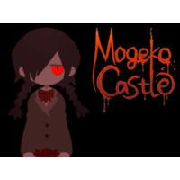 Image of Mogeko Castle