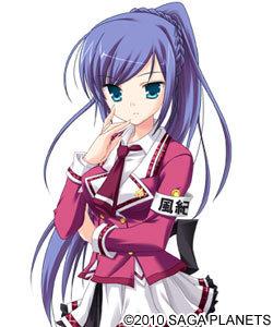 http://ami.animecharactersdatabase.com/uploads/chars/1-1635821819.jpg