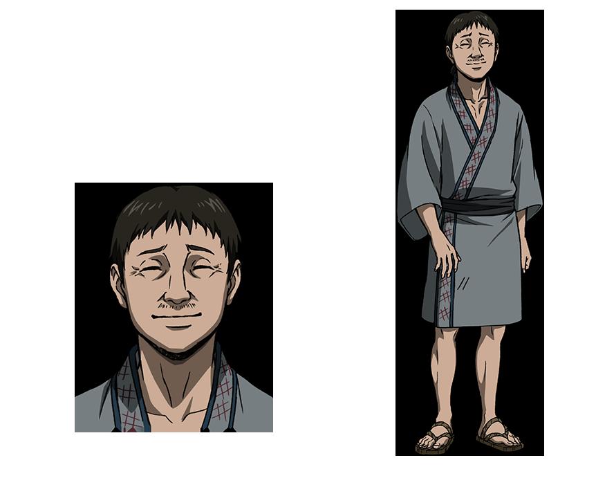 Taku Kei