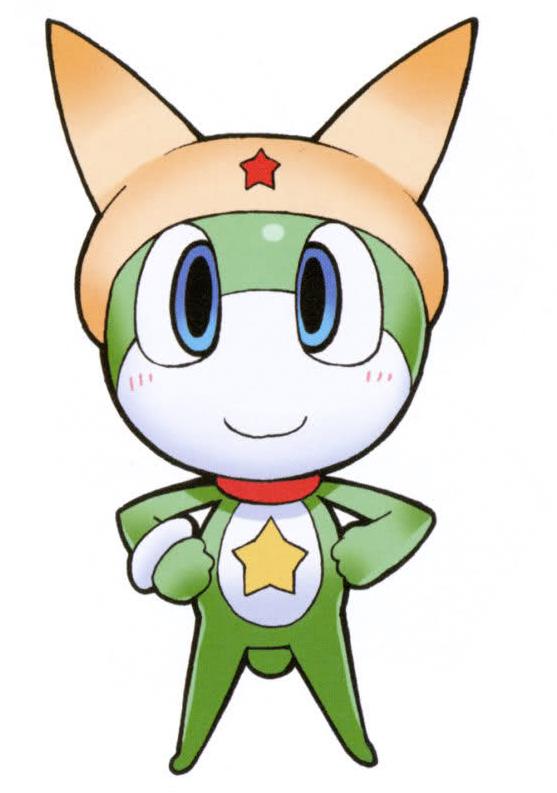 Shin Keroro From Sergeant Frog