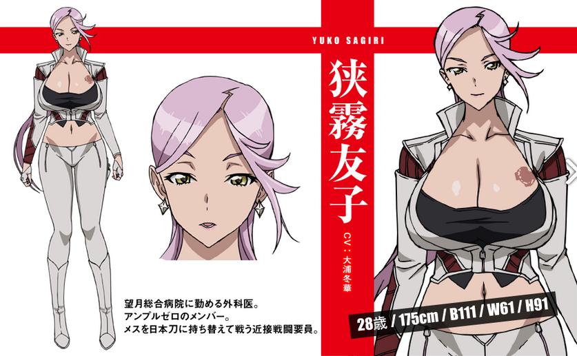http://ami.animecharactersdatabase.com/uploads/chars/11498-1027888464.jpg