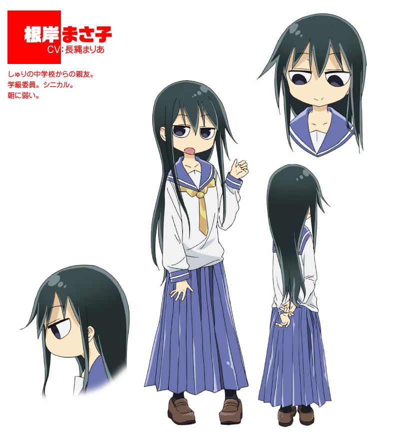 http://ami.animecharactersdatabase.com/uploads/chars/11498-1057187529.jpg