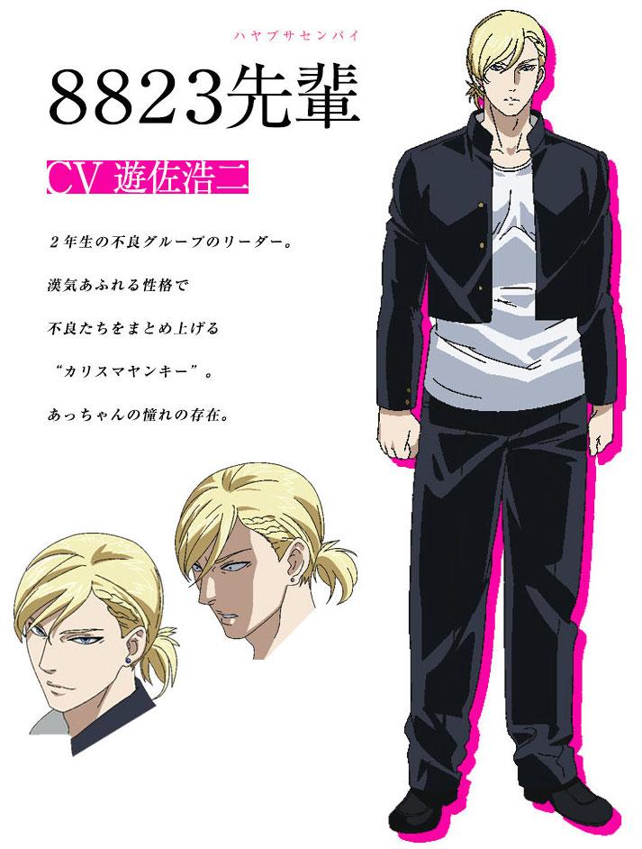 http://ami.animecharactersdatabase.com/uploads/chars/11498-1071518581.jpg