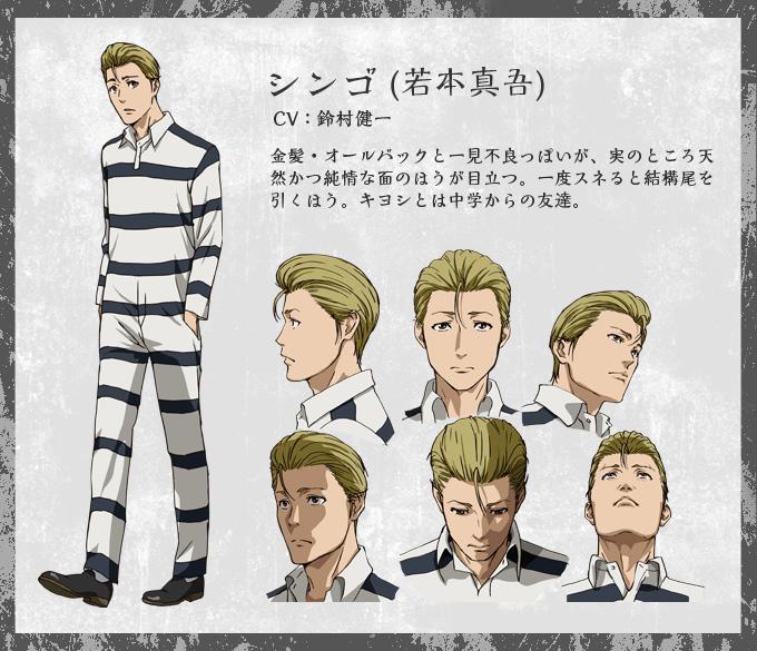 http://ami.animecharactersdatabase.com/uploads/chars/11498-1083707139.jpg