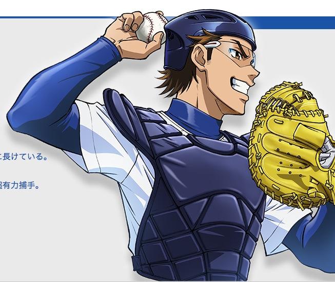 Kazuya Miyuki From Ace Of Diamond