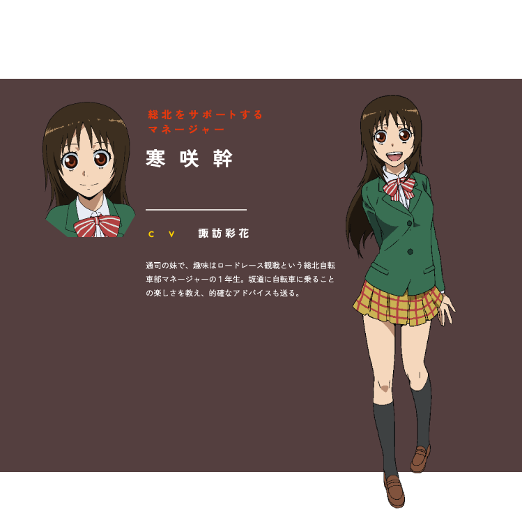 http://ami.animecharactersdatabase.com/uploads/chars/11498-1159502111.png