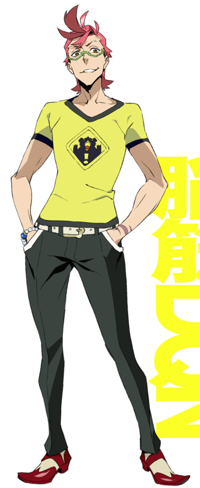 http://ami.animecharactersdatabase.com/uploads/chars/11498-116324590.png